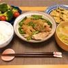 【おうちごはん】チャプチェ、ニラとツナのチーズチヂミ/生姜焼き定食