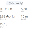 30℃ランニング