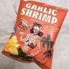 カルディからもガーリックシュリンプポテチが♪ サクサク濃い味!