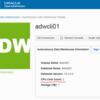 オラクルクラウドをラクに使いたい - Autonomous Data Warehouse (ADW) を CLI から作って、大きくする