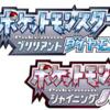 Nintendo Switch ポケットモンスター ブリリアントダイヤモンド・シャイニングパール