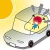 長崎県波佐見町中尾郷で乗用車内に放置された1歳の女児が死亡!当時エアコンは付けてなく、窓も閉めきっていた!これはもう殺人だろ!!