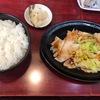 青森県・弘前市の激うま中華料理店「みんぱい」に行ってみた!!~中華料理の前菜でも有名な「雲白肉(ウンパイロー)」の定食がめちゃくちゃ美味かった~