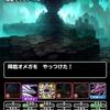 DQMSL FFBEコラボ『オメガチャレンジ』 2戦目 なんとかクリアー!