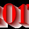 2017年🌹ありがとうございました✨