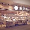 淡麗塩ラーメン&半熟味付玉子。ららぽーと湘南平塚 「らーめんG麺7-01」