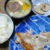 赤魚の干物を焼いて、味噌汁