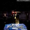 【動画】欅坂46がMステ(2019年2月22日)に登場!「黒い羊」を披露!