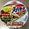 めちゃんこ寒かったので、スーパーカップの野菜タンメンを食べてみた。