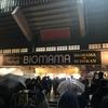 [ライブレポート] 10/15 BIGMAMA@日本武道館