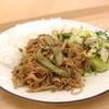 牛肉と野菜のしぐれ煮