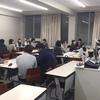通学生の「生涯学習と成人教育学」と「基礎ゼミ」が始まりました。