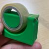 みんなでテープカッターを作る試みの紹介 #栗原精機 #テープカッター