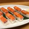 山中湖、大豊の桜鱒の押し寿司!