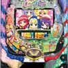 平和「CR 熱響!乙女フェスティバル ファン大感謝祭LIVE」の筐体&ウェブサイト&情報
