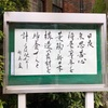 SSK (SunnySide of Kyoto)(+750/1115)