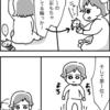 【漫画】1歳児が夢中になるおもちゃの正体とは・・・
