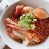 ソラリア西鉄ホテル札幌の宿泊記②北海道な朝食ビュッフェの紹介