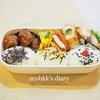 ミニおにぎり弁当とトンカツ弁当/My Homemade Lunchbox/ข้าวกล่องเบนโตะที่ทำเอง