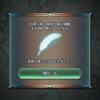 アメリアさん勝利ならず!!