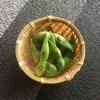 冷凍の枝豆をフライパンで美味しく調理しちゃおう!|ビールに最高のつまみ。