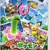 「Pokemon Presents 2021.2.27」で発表されたリメイクや新作についてのまとめと感想