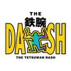 ザ!鉄腕!DASH!! 4/8 感想まとめ