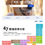 サーバルキャットやアルパカはどんなふうに鳴く? Yahoo!検索の新機能「♪検索」スタート