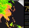 教材として使えるかも?: ストーリーマップ「人類が地球の生態系や気候に及ぼした影響とは?」