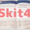 プライムイングリッシュ実践記 |【Skit4】【比較する】