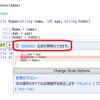 【C#】コード:IDE0003   名前を簡略化できます。が出たときの対処方法
