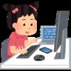 プログラミング授業支援が多くなってきました。