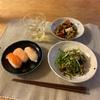 西友製寿司、ミョウガとピーマンの塩昆布和え、とまととおりーぶ、子供たちは各自自由に