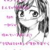 【おしゃべり】マスク過信【止められるのか…!?】