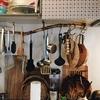 パリのキッチンツール収納