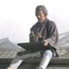 9-15/32-8  NHKテレビドラマ「北斎まんが」こまつ座の時代(アングラの帝王から新劇へ)