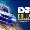 PS4 4月のフリープレイ DiRT Rally2.0が来たゾ!