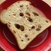 低糖質レーズンナッツパン with KBY-A その2