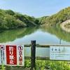 菅田池(愛知県美浜)