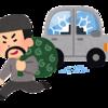 トランクを宅配業者に開放できるか?