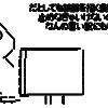 新潟の教師「ヒカキンの『キン』と思い『菌』だとは思わなかった」 校長が謝罪