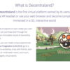 "【ICOプロジェクト研究】 VR×ブロックチェーン ""Decentraland"""