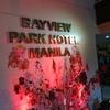【旅行記】[2019①-13]Bayview Park Hotel Manila宿泊記 / マニラの3つ星ホテル