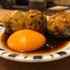 東京 池袋〉人気の秘密は安さだけでなくおいしい料理にあり!