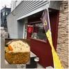 札幌市・豊平区・中の島エリアのオススメカレー専門店「エイト カリー (E-itou curry)」に行ってみた!!~4種類のそれぞれ違う美味さのカレーをその日の気分で選べる!!無水カレーは超濃厚!~