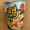 【 マルちゃん  謹製  鴨だしラーメン 】鴨エキスが利いたスープは凄旨!