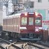 近鉄2680系鮮魚列車①鉄道風景207...20200227