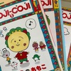 【COJI-COJI】コジコジに癒され学ぶ【さくらももこ先生】