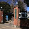 日本の大学は世界との競争に打ち勝てるのか