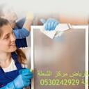 دليل مواقع الخدمات المنزلية